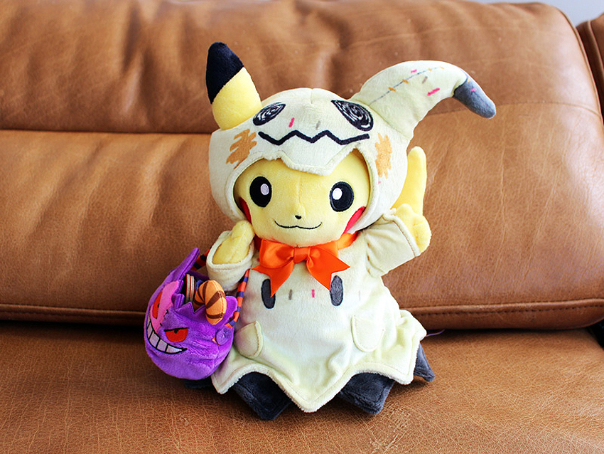 Pokémon Halloween 2019 Pikachu Plush 1