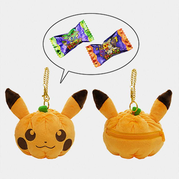 Pokémon Halloween 2019 Pumpkin Pikachu Plush