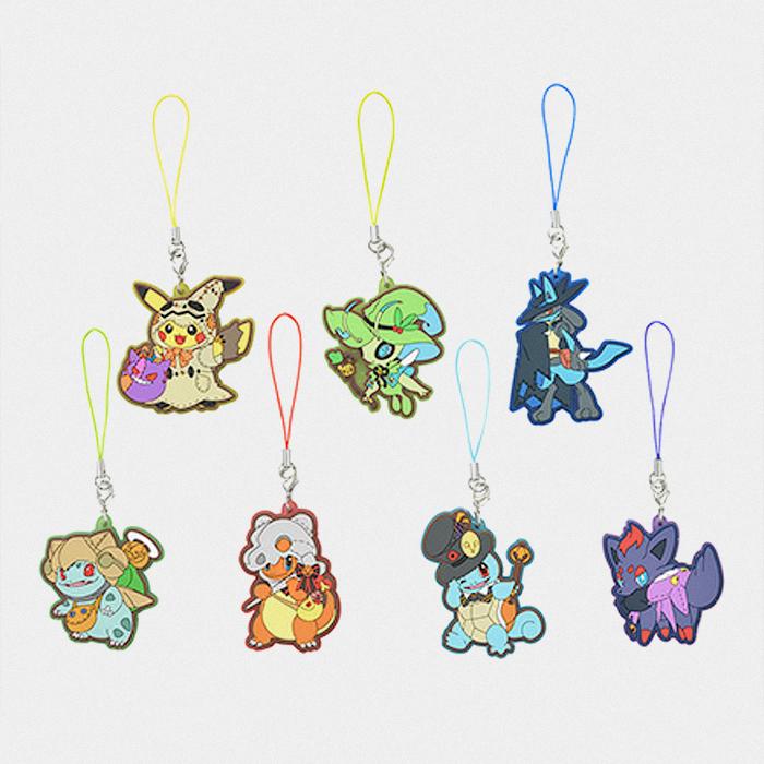 Pokémon Halloween 2019 Rubber Charm
