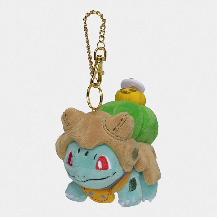 Pokémon Halloween 2019 Bulbasaur Keychain Plush