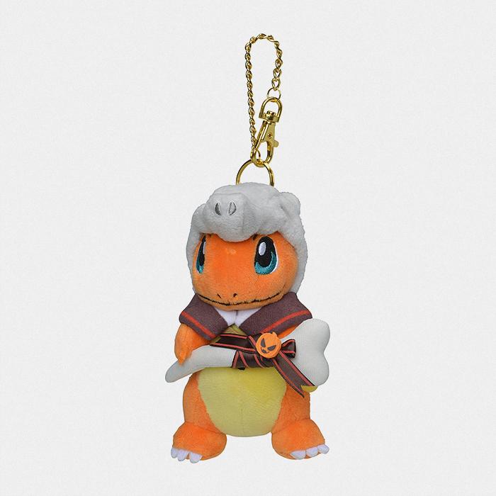 Pokémon Halloween 2019 Charmander Keychain Plush