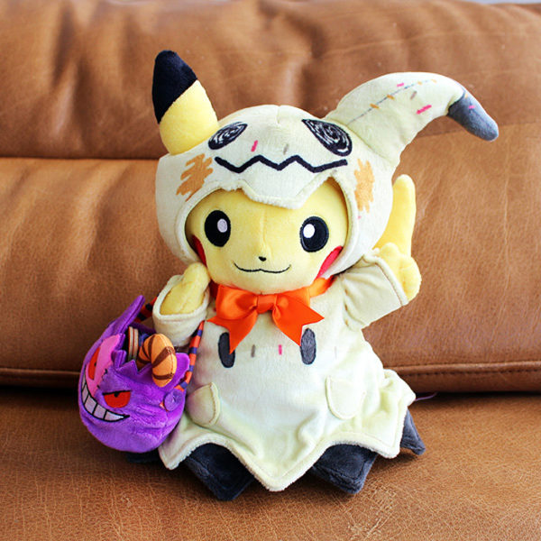 Pokémon Halloween 2019 Pikachu Plush
