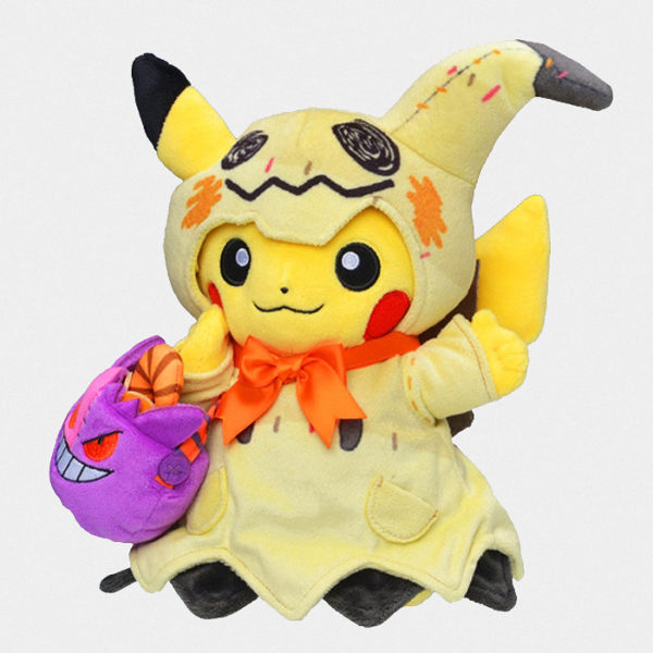 Pokémon Halloween 2019 Pikachu Plush ぬいぐるみ ピカチュウ