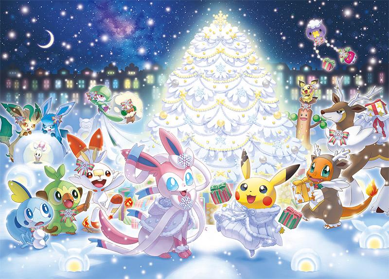 Pokémon Christmas 2019