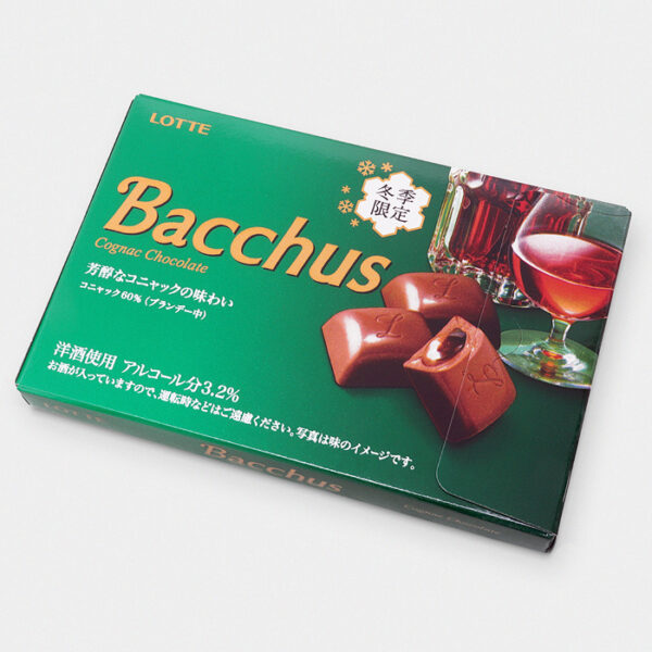 Bacchus Chocolate - Brandy