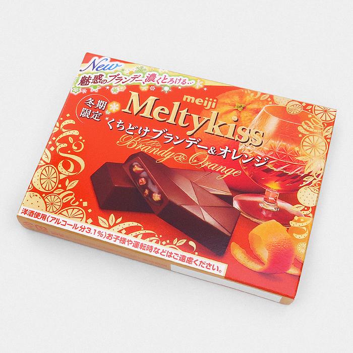 Meltykiss Brandy & Orange Chocolate