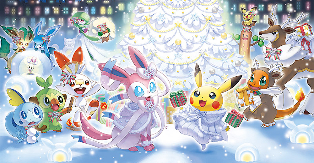 Pokémon Center Christmas 2019