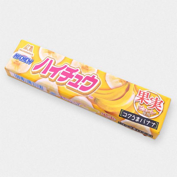 Banana Hi-Chew Japanese Candy