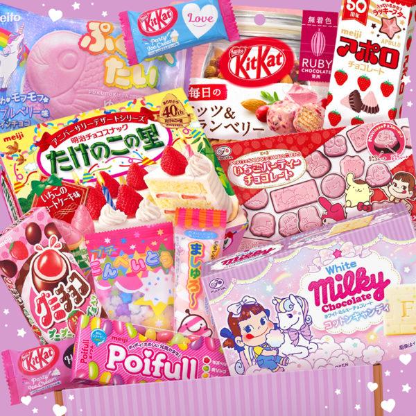 Kawaii Valentine Japanese Candy Box
