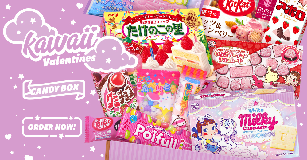Kawaii Valentine Japanese Candy Box