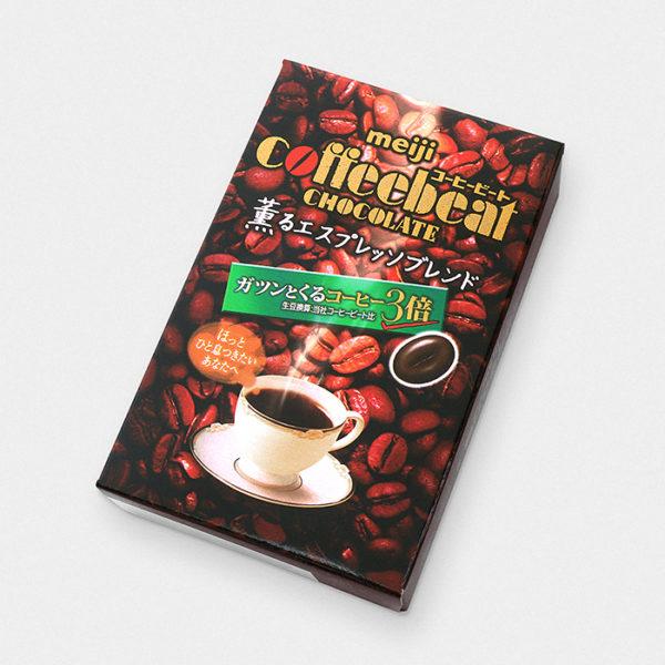 Coffeebeat Espresso Blend - Coffee Chocolate