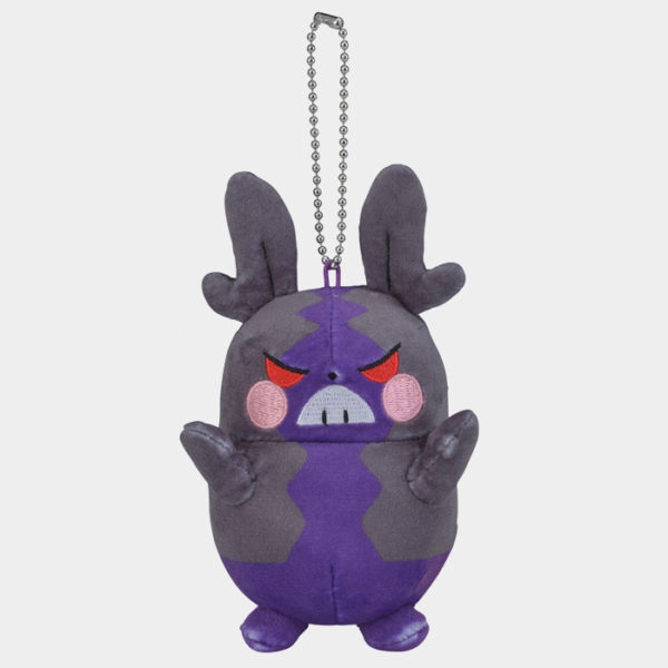 Pokémon Center Sword and Shield Hangry Morpeko Keychain Plush