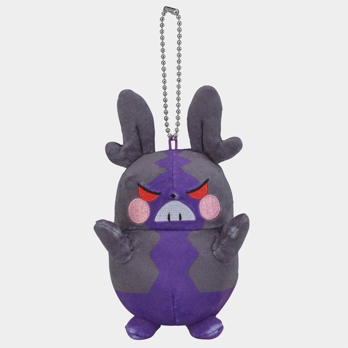 Pokémon Center Sword and Shield Hangry Morpeko Keychain Plush
