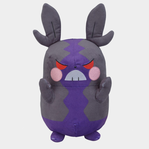 Pokémon Center Sword and Shield Hangry Morpeko Plushie