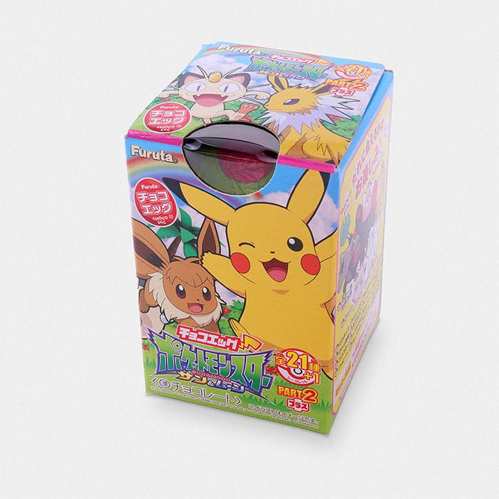 Pokémon Sun & Moon Chocolate Egg