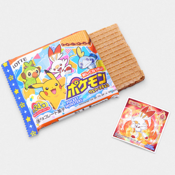 Pokémon Sword and Shield Wafer Cookie