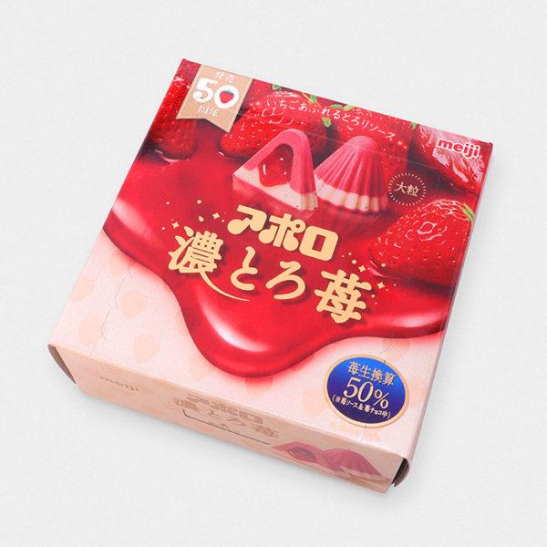 Apollo Chocolate Cones Strawberry Sauce