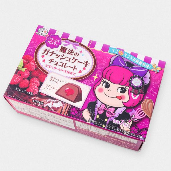 Milky Raspberry Cake Japanese Chocolate