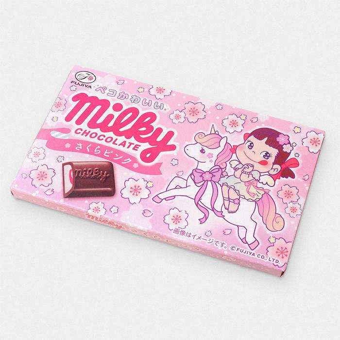 Milky Sakura Japanese Chocolate