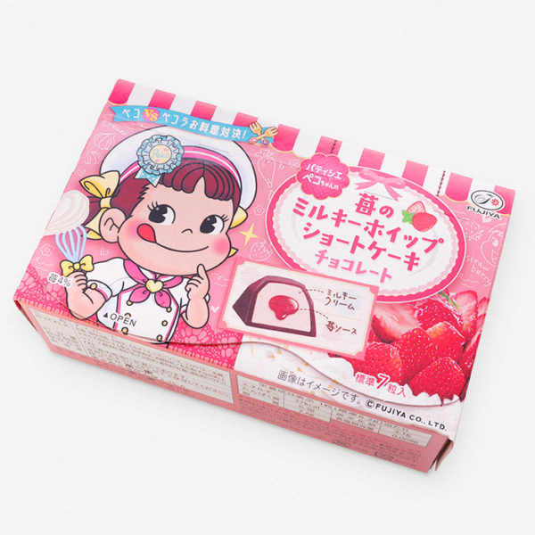 Milky Strawberry Cake Japanese Chocolate