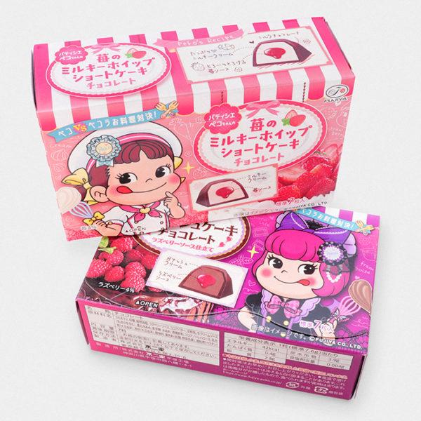 Milky Strawberry & Raspberry Cake Chocolate Set