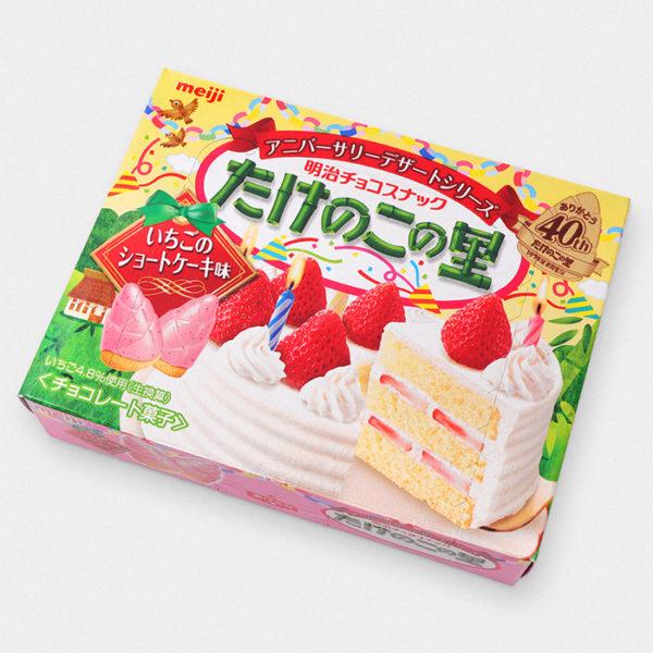 Japanese Takenoko No Sato Cookies – Strawberry Cake