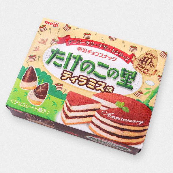 Japanese Takenoko No Sato Cookies – Tiramisu Chocolate