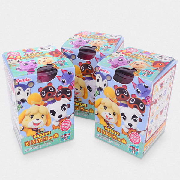 Animal Crossing: New Horizons Chocolate Egg