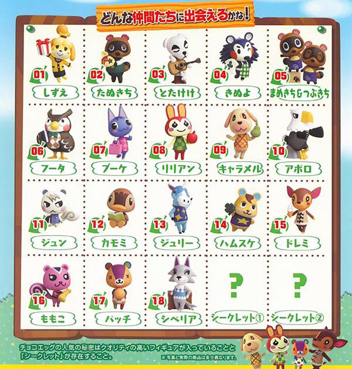 Animal Crossing: New Horizons Chocolate Egg