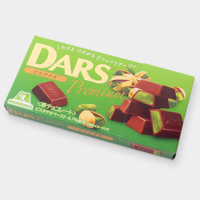 DARS Premium Pistachio Chocolate