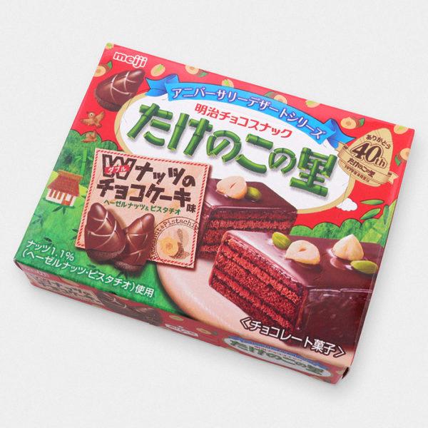 Takenoko No Sato Cookies - Chestnut & Pistachio Cake