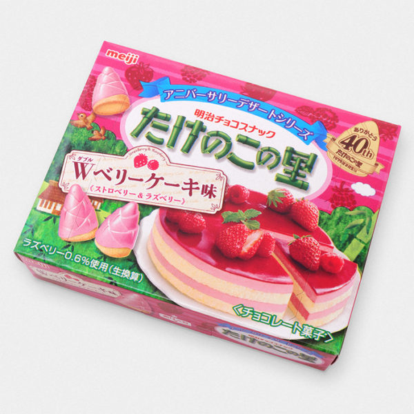 Takenoko No Sato Cookies - Strawberry & Raspberry Cake