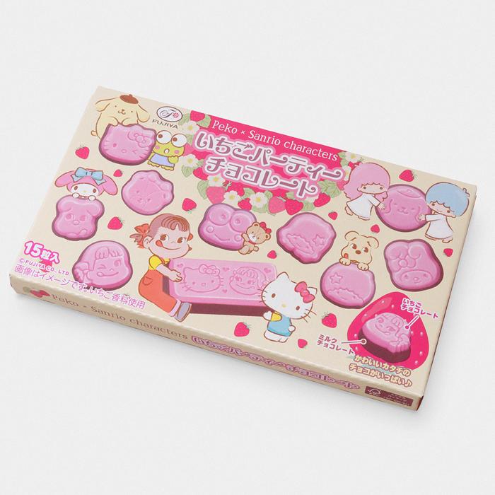 Japanese Strawberry Party Chocolate - Peko x Sanrio