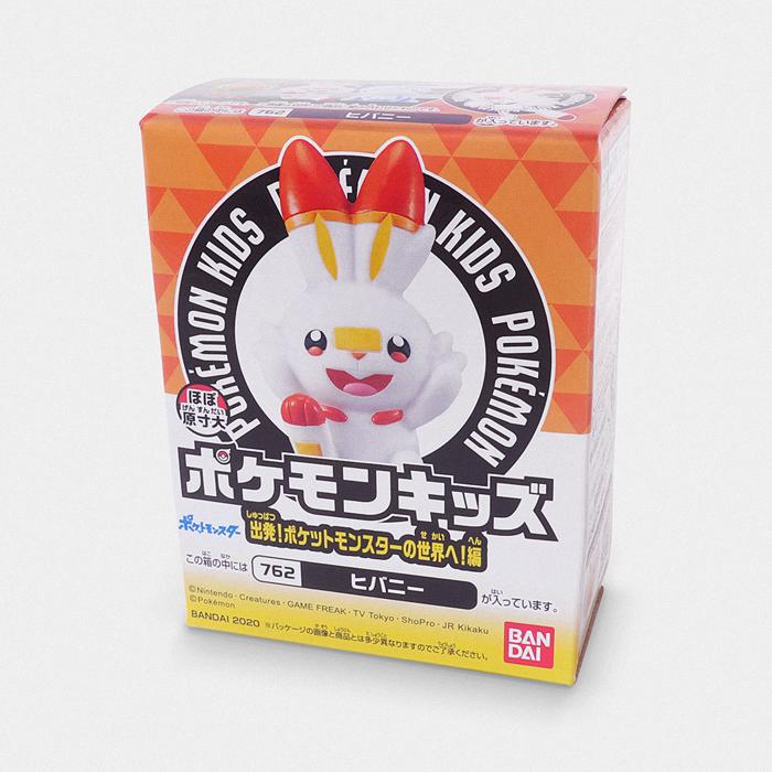 Pokémon Kids - Scorbunny Toy