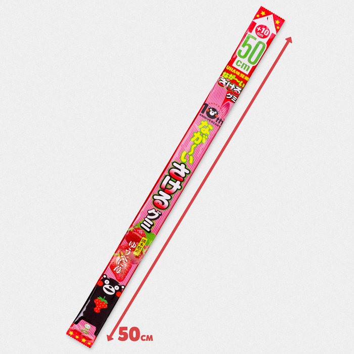 Sakeru Long Long Gummy Candy 50cm – Kumamon Strawberry