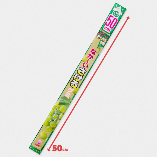 Sakeru Long Long Gummy Candy 50cm – White Grape