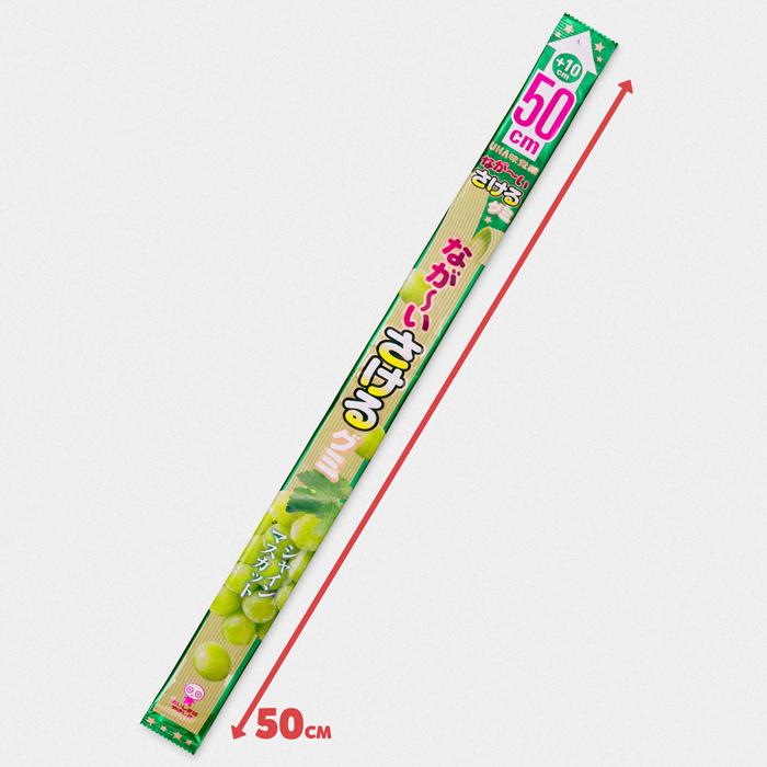 Sakeru Long Long Gummy Candy 50cm – White Grape