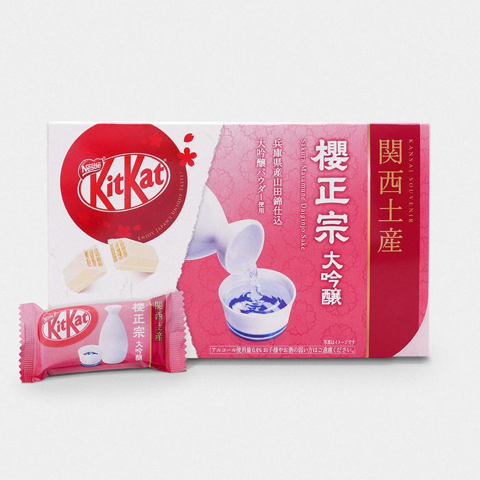Sakura Sake Kit Kat
