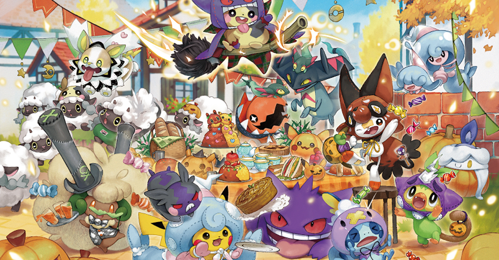 Pokémon Center Japan Halloween 2020