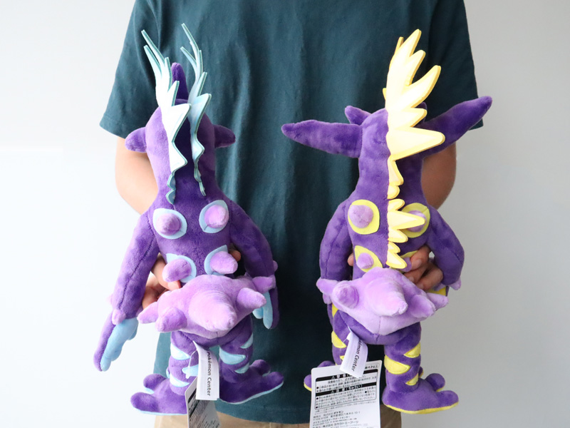 Pokémon Center Toxtricity Plushie