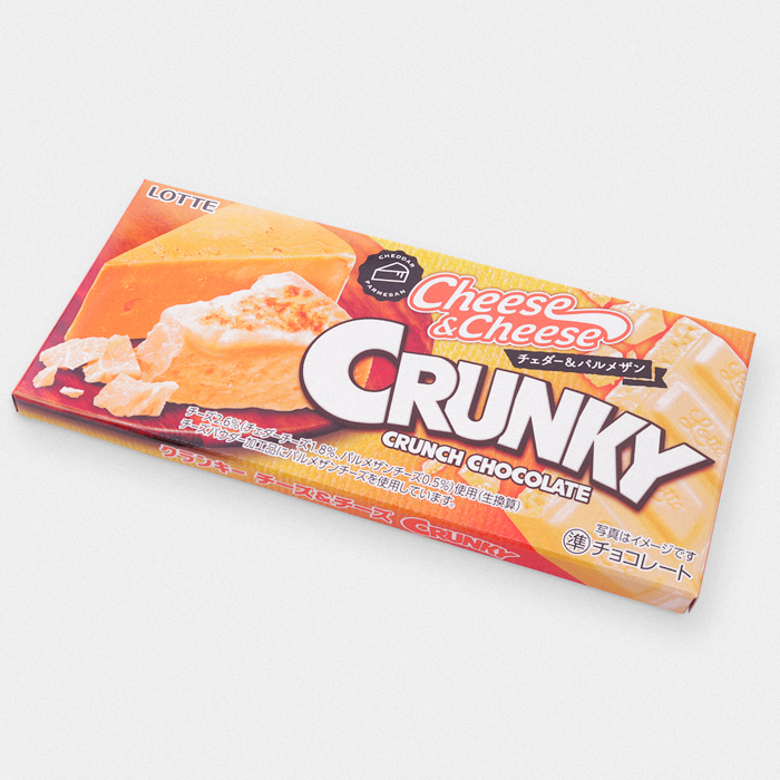 Crunky Double Cheese Chocolate