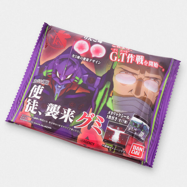 Evangelion Angel Gummy Candy
