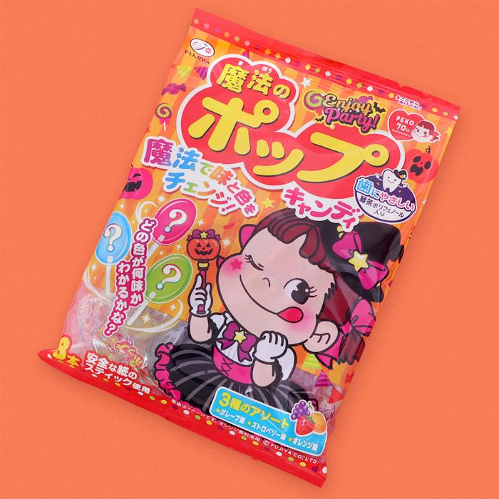 Halloween Peko Chan Lollipops
