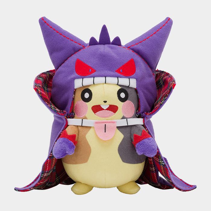 Pokémon Halloween 2020 Morpeko Plush