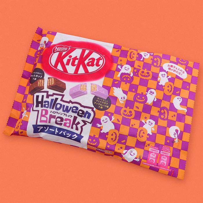 Halloween Kit Kat Bag