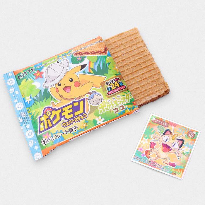 Pokémon Movie: Coco Wafer Cookie