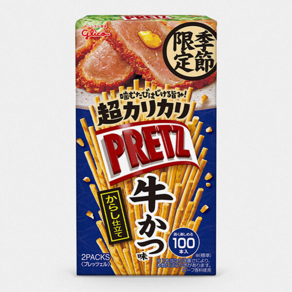Japanese Beef Cutlet Pretz