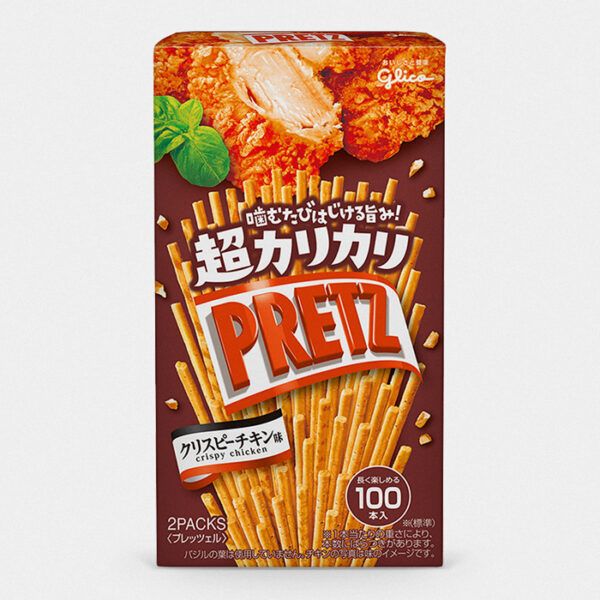 Japanese Fried Chicken Pretz