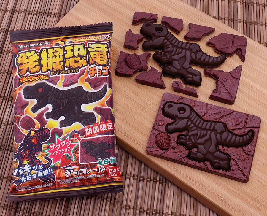 Strawberry Chocolate Dinosaur Excavation