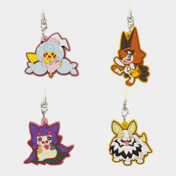 Pokémon Center Halloween 2020 Rubber Charm